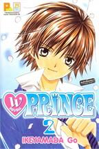 W PRINCE เล่ม 2