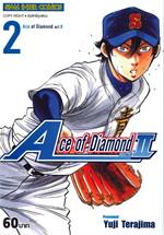 ACE OF DIAMOND ACT 2 เล่ม 2