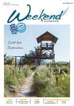 นิตยสาร Weekend ฉบับที่ 150 ธันวาคม 2563 (ฟรี)