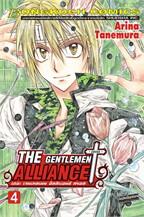 THE GENTLEMEN ALLIANCE -CROSS- เล่ม 4