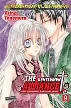 THE GENTLEMEN ALLIANCE -CROSS- เล่ม 9