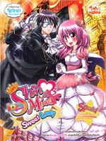 Idol Secret Shin & Minna Sweet Lady