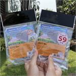 เฟรชพลัสหน้ากากอนามัย N95 แพ็ค1ชิ้น