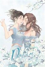 Dream : คิมหันต์...ฉันฝันถึงเธอ เล่ม 2