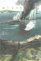 อาณาจักรที่สาบสูญ Mysteries of Lost Ancient Kingdoms