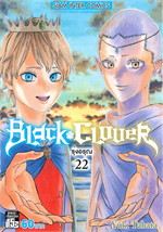 BLACK CLOUER เล่ม 22