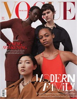 VOGUE THAILAND March 2020