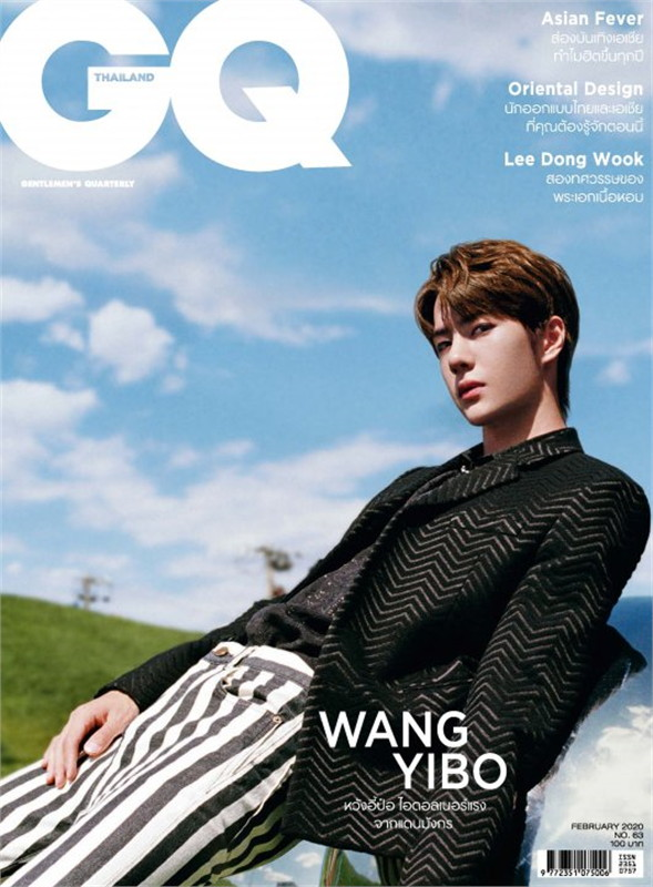 GQ THAILAND MAGAZINE February 2020