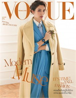 VOGUE THAILAND October 2020