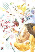 Twin String เล่มเดียวจบ (COMIC)