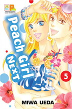 Peach girl next เล่ม 5