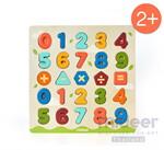 Mideer มิเดียร์ Number Board บอร์ด 123 ฝึกนับตัวเลข (2+)