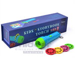Mideer มิเดียร์ Kids Storybook Torch-Small ไฟฉายเล่านิทานขนาดพกพา