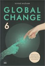 GLOBAL GHANGE 6