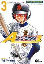 Ace of Diamond act เล่ม 3