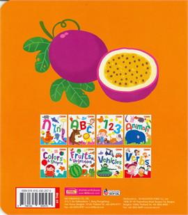 Fruits & Vegetables (Talking Pen)