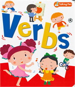Verbs (Talking Pen)