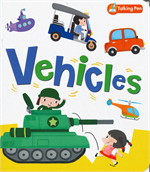 Vehicles (Talking Pen)
