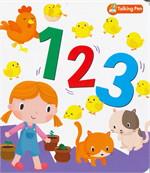 123 (Talking Pen)