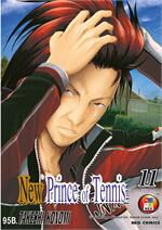 New Prince of Tennis ภาค 2 เล่ม 11