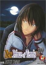 New Prince of Tennis ภาค 2 เล่ม 10