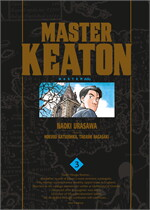 MASTER KEATON เล่ม 3