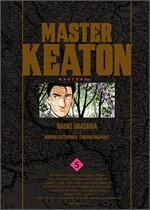 MASTER KEATON เล่ม 5