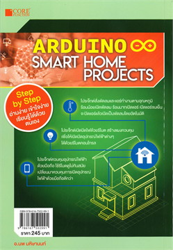 ARDUINO SMART HOME PROJECTS