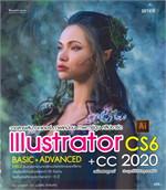 วาดลายเส้น เวกเตอร์ ภาพเหมือน ภาพการ์ตูน คลิปอาร์ต IIlustrator C26 + CC 2020