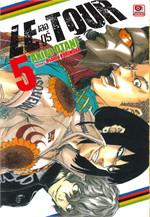 LE TOUR เลอ ตูร์ เล่ม 5 (Comic)