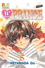 W PRINCE เล่ม 5