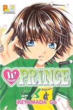 W PRINCE เล่ม 6