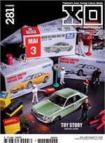 XO Autosport ฉบับที่ 281