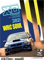 XO Autosport ฉบับที่ 282