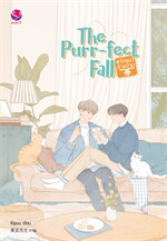 The Purr-fect Fall # รักแมวข้างบ้าน