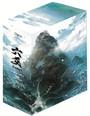 ลิ่วเหยา เล่ม 3 VALUE BOX (เล่มจบ)<