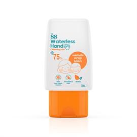 เจลล้างมืออนามัย VER.88 WATERLESS HAND CLEANSING GEL 50 ml