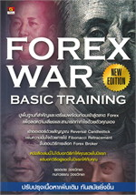 FOREX WAR BASIC TRAINING NEW EDITION