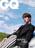 GQ Thailand ฉบับเดือน กุมภาพันธ์ 2563 (ปกหวังอี้ป๋อ)