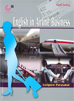 ENGLISH IN AIRLINE BUSINESS