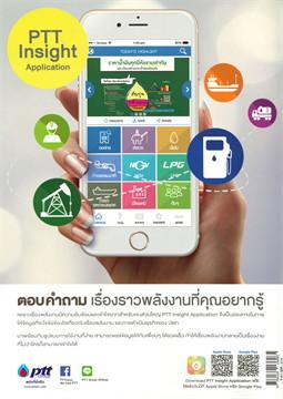 แผนที่ทางหลวงประเทศไทย 2563