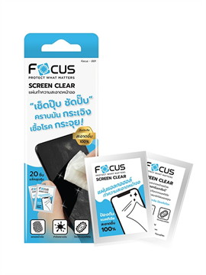 Focus Screen Clear แผ่นแอลกอฮอล์ ทำความสะอาดหน้าจอ