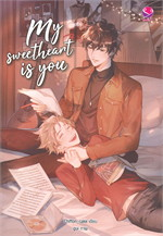 My Sweetheart is you