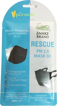 หน้ากากอนามัย PM2.5 Mask3D 1แพค มี3ชิ้น สีดำ