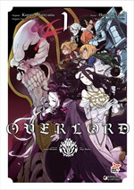 OVER LORD เล่ม 1 ฉบับการ์ตูน