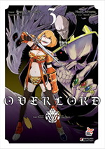OVER LORD เล่ม 3 ฉบับการ์ตูน