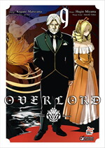 OVER LORD เล่ม 9 ฉบับการ์ตูน