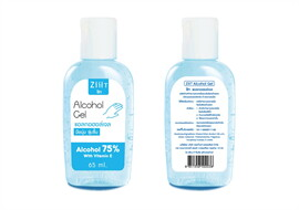 ซิท ZiiiT Alcohol Gel 65 ml.