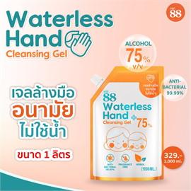 VER.88 WATERLESS HAND CLEANSING GEL1000ML