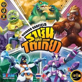 เกมราชันแห่งโตเกียว siam board games